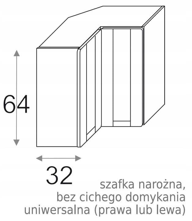 ШКАФ НАВЕСНОЙ УГЛОВОЙ 60x60см OLIVIA SOFT