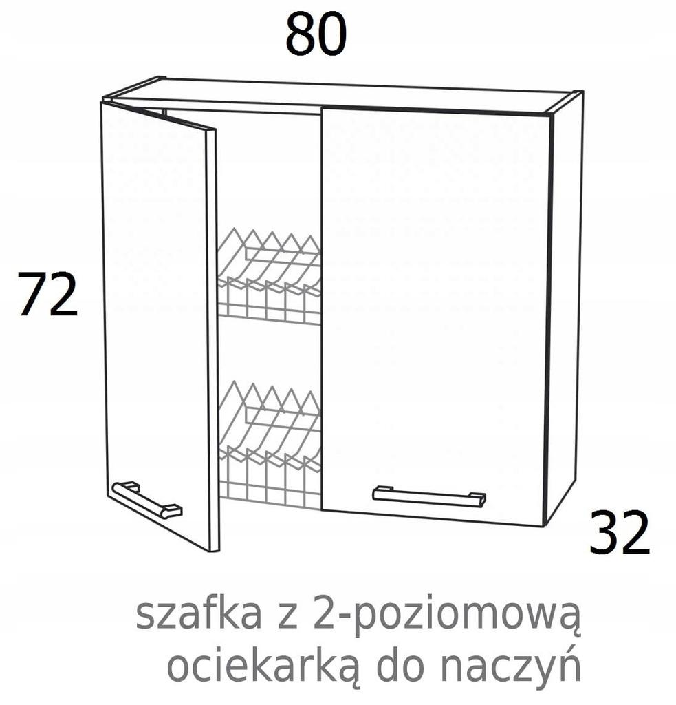 НАСТЕННЫЙ ШКАФ С СЛИВОМ 80см KAMDUO XL