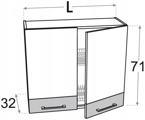 Шкафчик с 2 горизонтальными крылами для сушки 60 см Kamduo ML
