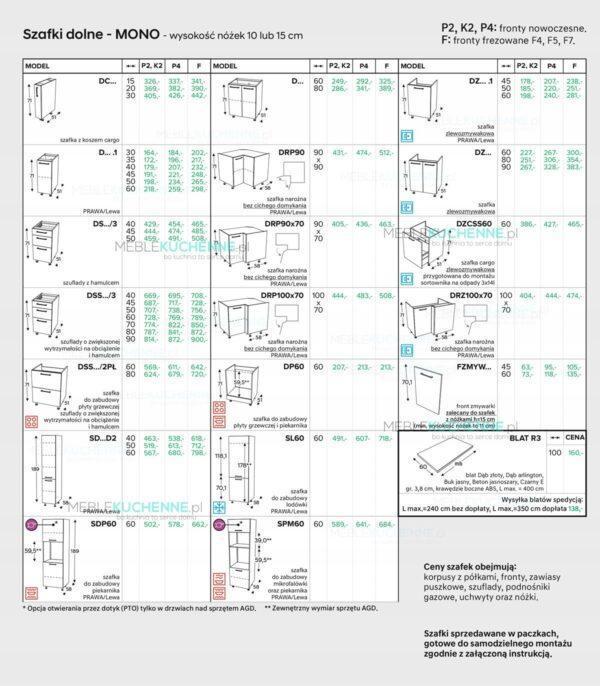 Шкаф настенный KamMono P4 WW60-1-90 белый глянец