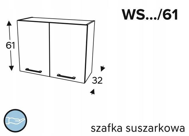 Подвесной сушильный шкаф, 80 см KAMMONO P4