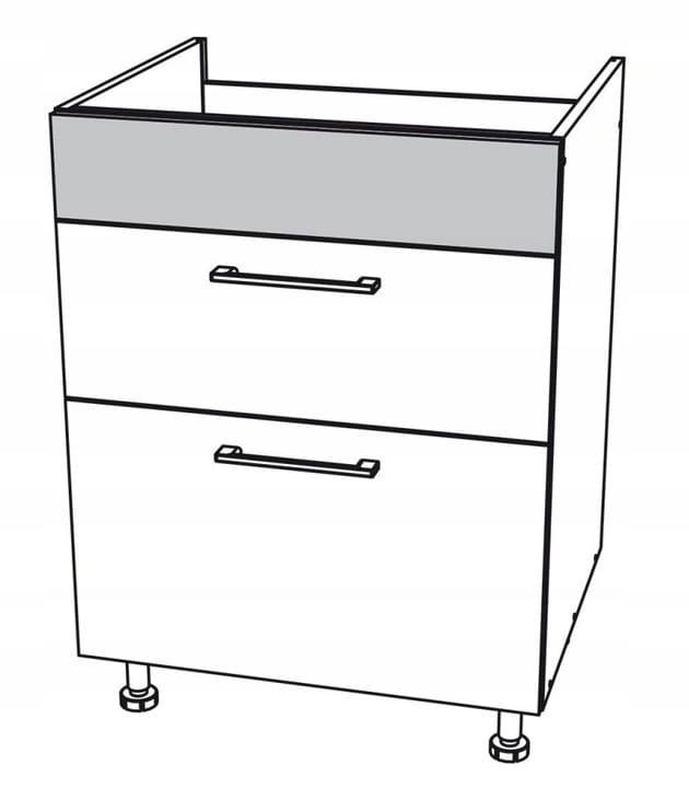 Нижний шкаф для установки нагревательной плиты KAMDUO ML