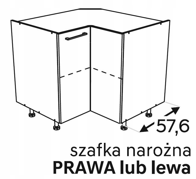 Универсальный угловой шкаф 90/90 см KAMMONO P4