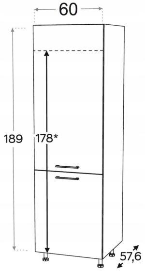 Шкаф для сборки холодильника 60 см KAMMONO P2, K2