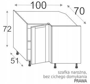 УГЛОВОЙ ШКАФ 100x70 ПРАВАЯ OLIVIA SOFT