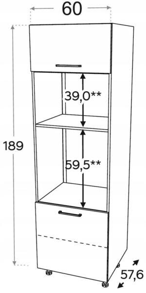 Шкаф, встраиваемая духовка и СВЧ П2, К2