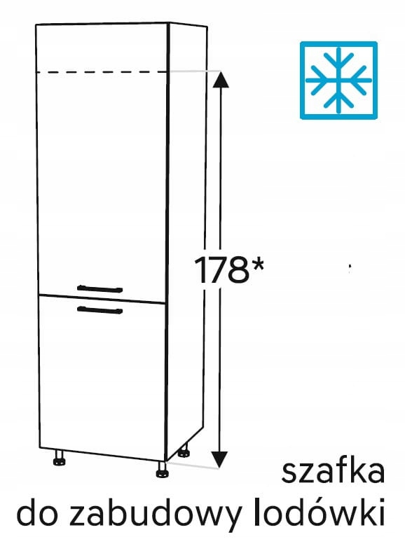 Шкаф для встраиваемого холодильника 60 см KAMMONO P4