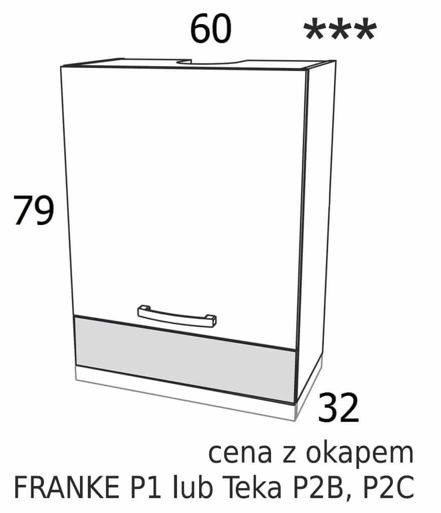 ШКАФ 60см НАД ВЫТЯЖКОЙ С ВЫСОКОЙ КАМДУО XL