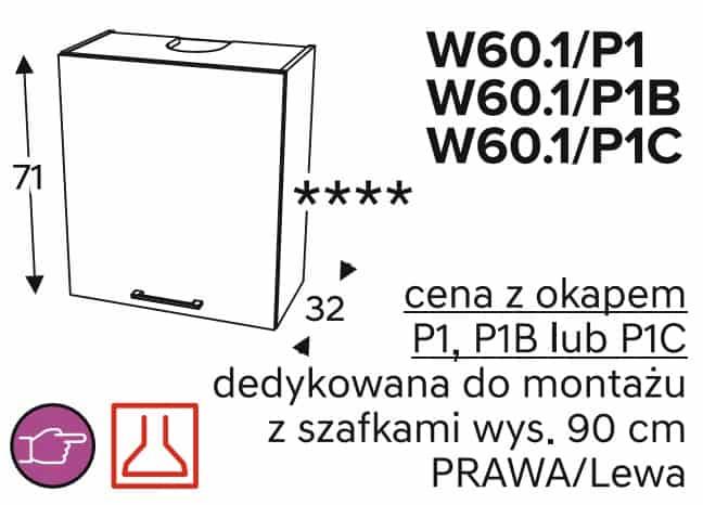 Шкаф навесной карниз 60 см KAMMONO P4