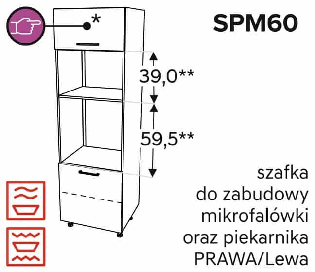 Шкаф для духовки и СВЧ 60 см KAMMONO P4