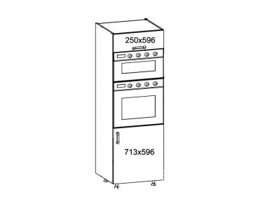 Шкаф DPS 60/207 P / O