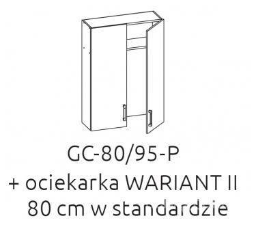Шкафчик с сушилкой GC 80/95 P / L